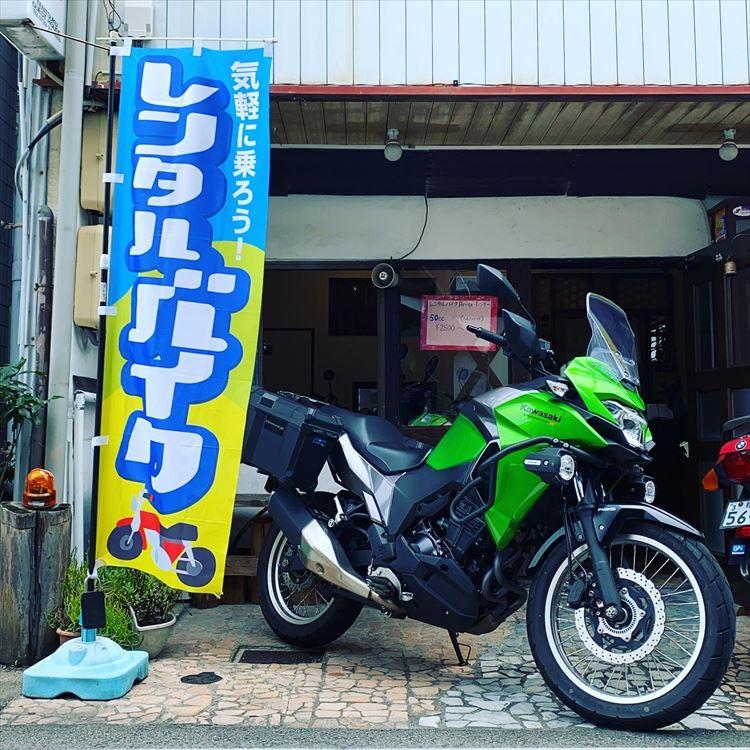 ~250cc Bクラス 車種を見る